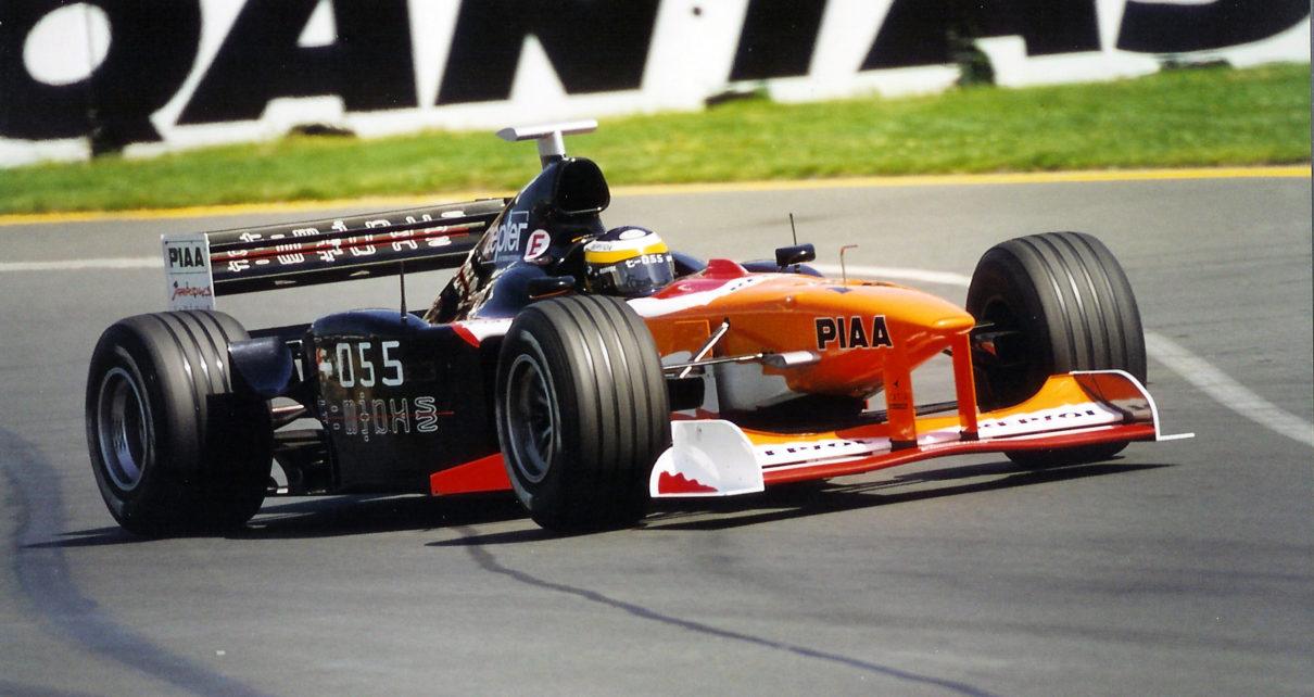 Nigerian F1