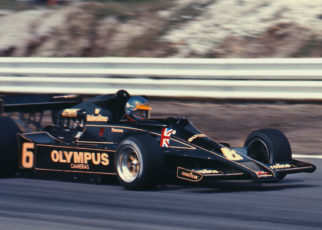 Lotus B Team