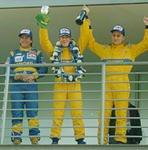 British F3000 championship