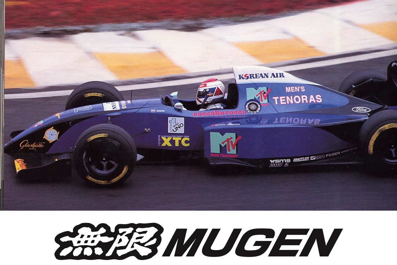 Simtek Mugen-Honda