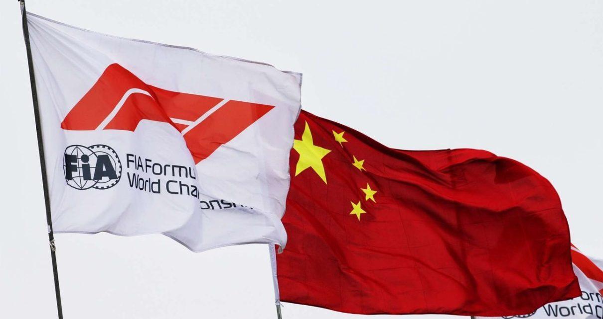 Chinese F1